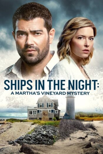 Ships in the Evening: A Martha's Winery Thriller