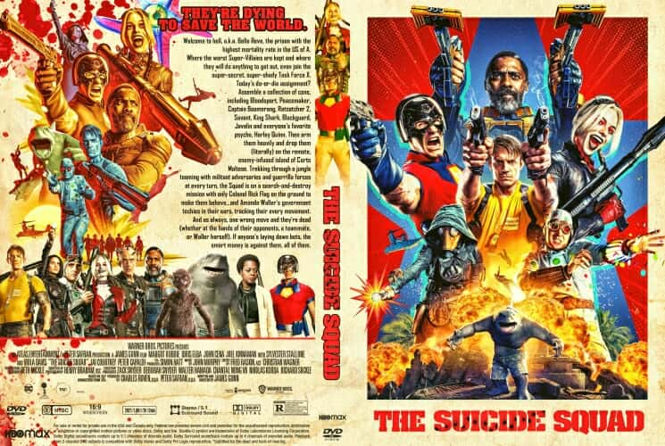 The Suicide Squad 2021 DVD Cover